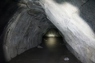 Subway Lava Cave